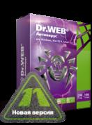 Dr.Web Home Security Suite Антивирус Dr.Web  -  базовая защита домашнего компьютера