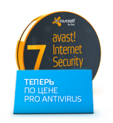 Avast! Internet Security 7