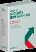 Антивирус Kaspersky Endpoint Security (Стартовый)